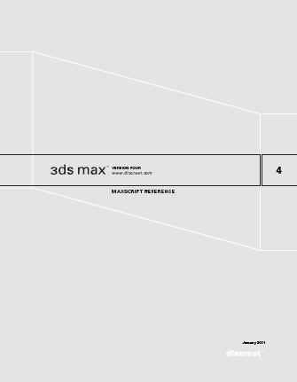 Скачать e-book, книгу 3ds max 4 MAXScript Online Reference
